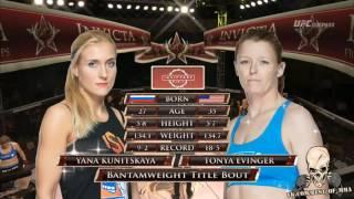 Yana kunitskaya vs Tonya eveinger Invicta FC 20 Title Fight