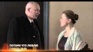 Потому что люблю - русский трейлер (2015). Русская мелодрама 2015