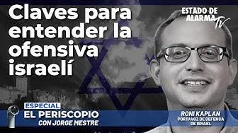 Image del Video: Especial Periscopio: Claves para entender la ofensiva israelí