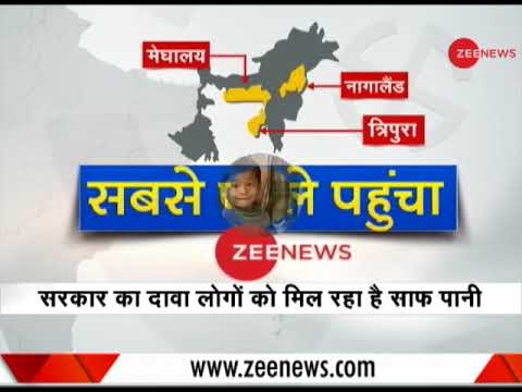 Zee News Exclusive: Tripura suffers from extremely basic issue 'the availability of drinking water'