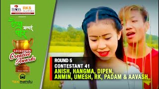 Chhaina Malai Pir | Lockdown Creative Awards | Round 5 - Contestant 41 | ANISH, HANGMA & TEAM