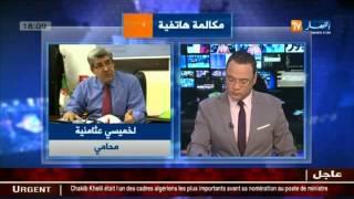 هذا ما قاله المحامي لخميسي عثامنية بخصوص عودة شكيب خليل الى الجزائر