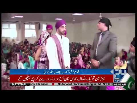 پنجاب اسمبلی میں سکھ میرج ایکٹ مظور