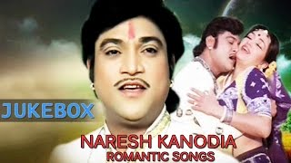 Download Superhit Romantic Gujarati Songs of Naresh Kanodia - Jukebox 01 MP3 song and Music Video