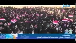 صنعاء مهرجان نسائي حاشد للاصطفاف والوطني