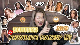 Beauty Bloggers Việt Thích Sản Phẩm Makeup Nào Nhất 2019? ♡ Youtubers Favorites Makeup ♡ Pretty.Much