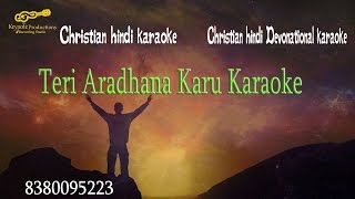Teri Aradhana Karu Best Original Karaoke│Christian hindiChristian hindi│