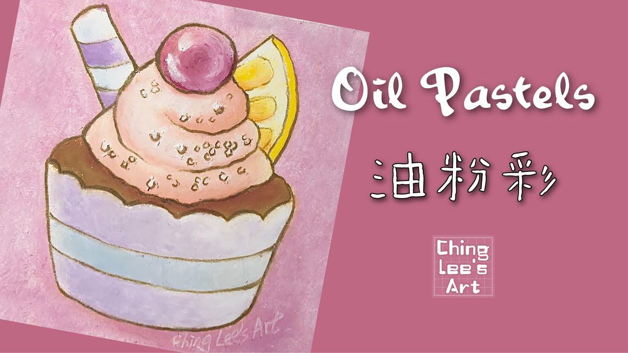 粉色可愛,杯子蛋糕簡單畫 油粉彩小技巧、大改善  甜品簡單繪 不是你認識的油粉彩 廣東話學畫畫 繪畫技巧教學 成人減壓  cupcake oil pastels   Ching Lee's Art