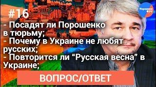 Фото #Ростислав_Ищенко отвечает на вопросы зрителей #16