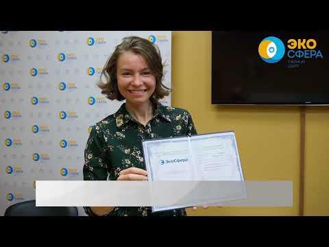 Органолептический анализ - Обучение специалистов лабораторий органолептического анализа
