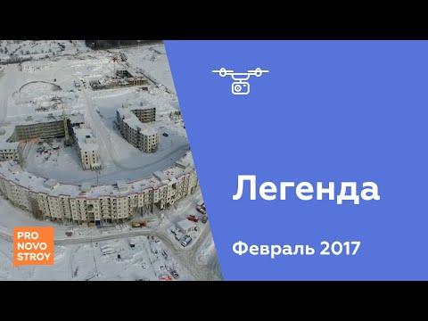 новостройки в городе троицк новая москва