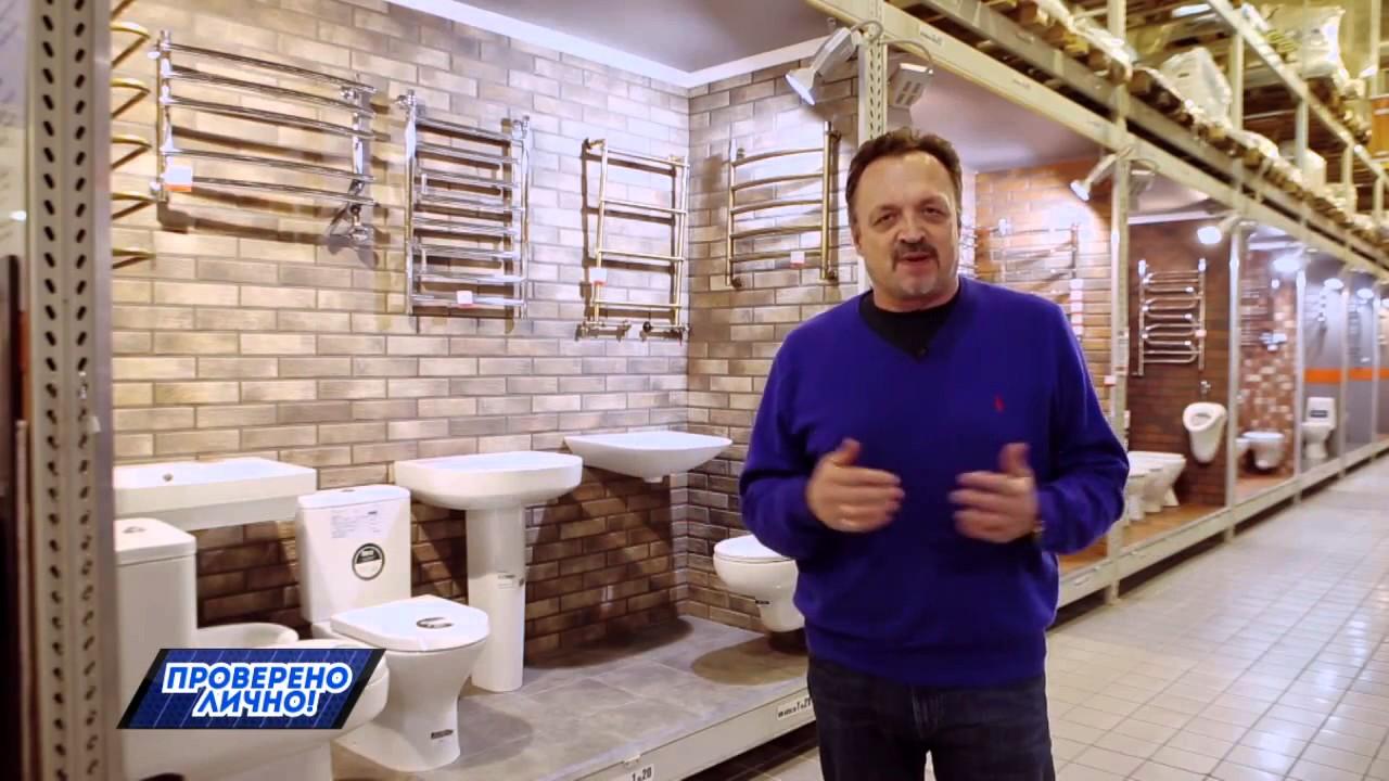 Подвесной унитаз Gustavsberg Hygienic Flush WWS - YouTube