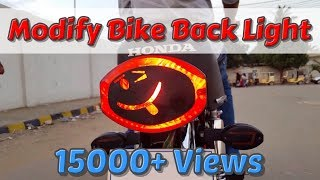 How to Modify Bike Back Light | Honda CG-125cc | D Modified