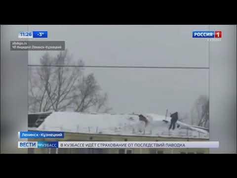 В Ленинске Кузнецком обрушилась часть крыши пятиэтажного дома