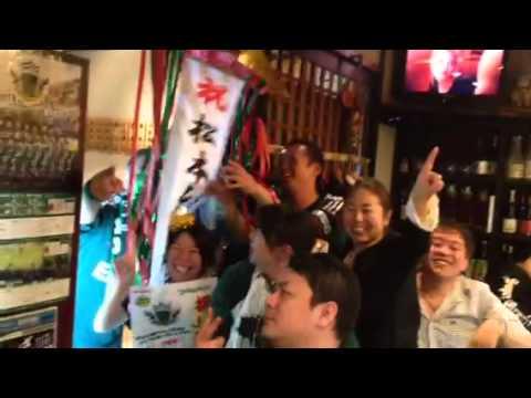 松本山雅J1昇格!手作りくす玉で祝いました♪
