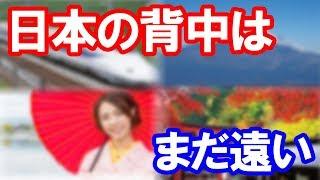 【海外の反応】「日本の背中はまだ遠い」 清掃員の姿に日本人の美徳を見出す海外の人々【Wonderful !大好き 日本!】