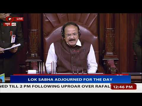 LS adjourned for the day, RS to resume at 2 PM