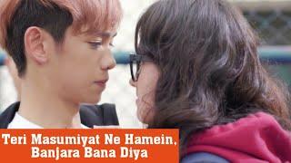 Teri Masumiyat Ne Hamein, Banjara Bana Diya Full HD Video Song [ Ragging Special ]