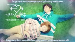 Weightlifting Fairy Kim Bok Joo Ost NELL (Kim Jong Wan) -  You & I (Sub español)