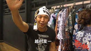 タクフェス第4弾「歌姫」☆ 本番まで、稽古場の様子を出演者が日替わりで...
