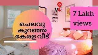 A Typical Kerala House (low Cost Plan)