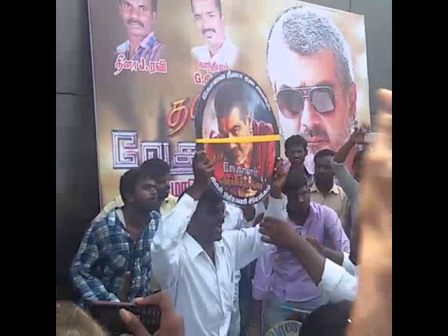 CBE VEDALAM THERI AUDIO LAUNCH Central theatre