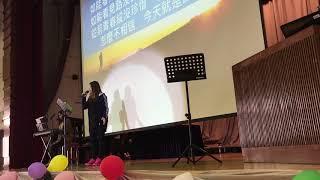 Publication Date: 2018-08-12 | Video Title: 樂Teen歌聲 - 如果看見明天@銘基書院