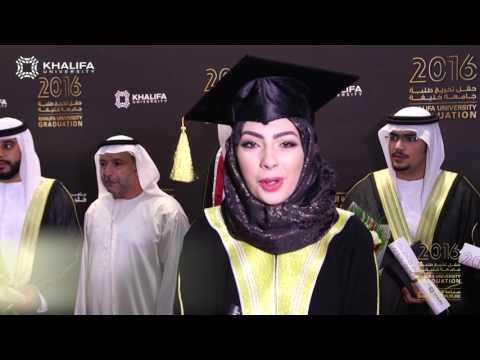 Khalifa University Graduation Ceremony 2016 حفل تخرج جامعة خليفة