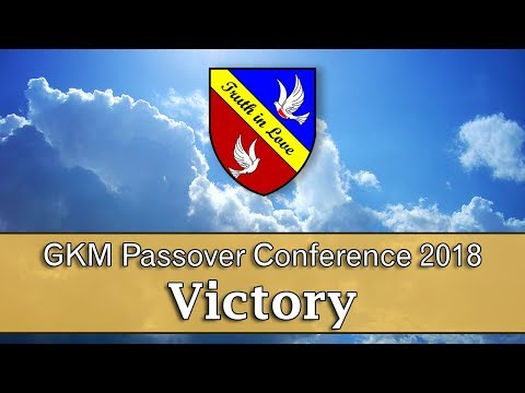 Passover Conference 2018 - Day 2 - Afternoon