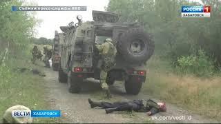 Вести-Хабаровск. Спецназ тренируется
