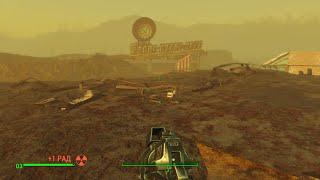 Fallout 4 99 - Тайны светящегося моря