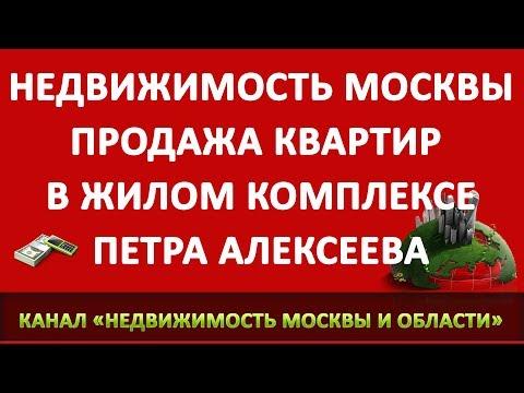 Новостройка Москва | 1 квартира Москва | Авито Москва квартира