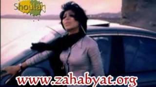Sherine Abd El Wahab Garh Tany zahabyat org