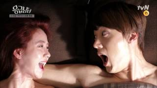 Video Emergency Couple: Ep 20,21 Trailer download MP3, 3GP, MP4, WEBM, AVI, FLV April 2018