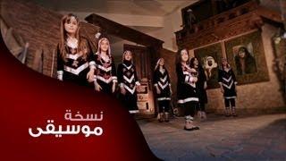 MahboobaTV | كليب اليمن | فراشات محبوبة