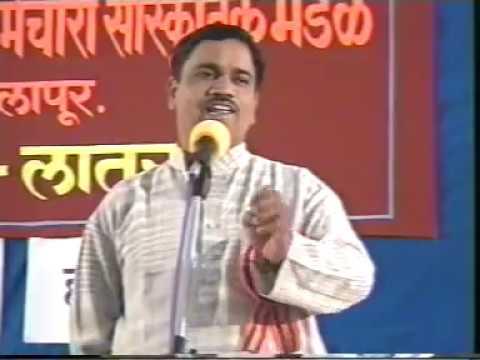 Deepak Deshpande Latur Performance - Part 1