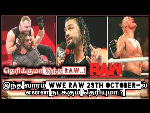 இந்த வாரம் WWE RAW 29th October-ல் என்ன நடக்கும் தெரியுமா..?/World Wrestling Tamil