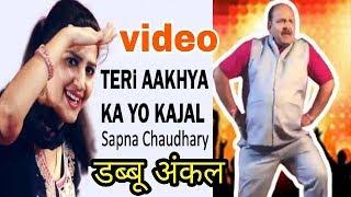 """Teri Aakhya Ka Yo Kajal"" with Dabbu Uncle Dance Video COMPILATION | Sanjeev Shrivastava Dance Video"