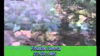 Khutba Jumma:22-03-1985:Delivered by Hadhrat Mirza Tahir Ahmad (R.H) Part 1/6
