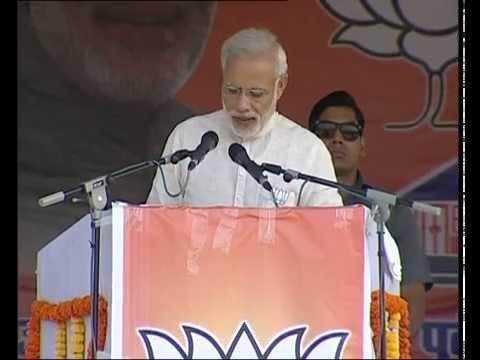 PM Modi at Parivartan Rally in Motihari, Bihar