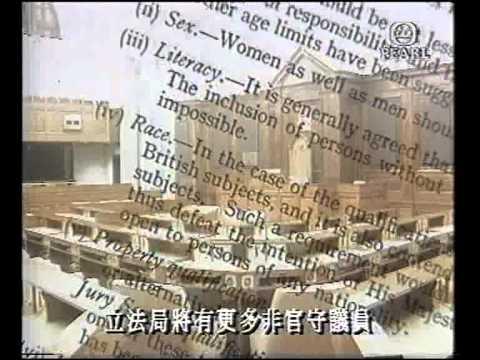 HONGKONG TAKEOVER 1997, Part 1