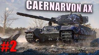 Марафон на Caernarvon Action X. Часть №2