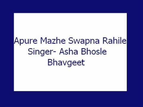 Apure Mazhe Swapna Rahile- Asha (Bhav Geet)