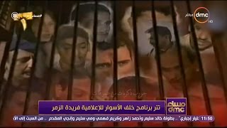 مساء dmc - زمن الفن الجميل .. تتر برنامج خلف الأسوار للإعلامية فريدة الزمر