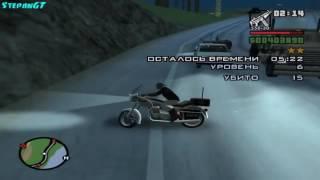 Смешные Моменты По Прохождению GTA San Andreas На 100% Канала