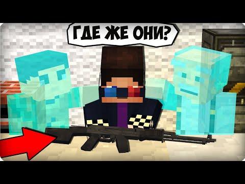 😨Я совсем один, ГДЕ ОНИ? [ЧАСТЬ 60] Зомби апокалипсис в майнкрафт! - (Minecraft - Сериал)
