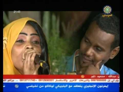 fd8a99e59 يا بريمة اكلوني البراغيت..والأظرط بت ابا.. شادن حسين..!!! - SudaneseOnline