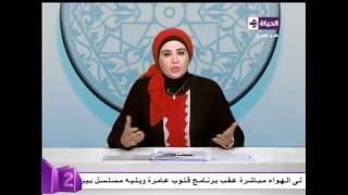 نادية عمارة لمتصل أقدم على قتل زوجته وأولاده: استعن بالله «فيديو»