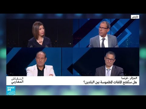الجزائر – فرنسا: هل ستفتح الملفات المطموسة بين البلدين؟  - نشر قبل 4 ساعة