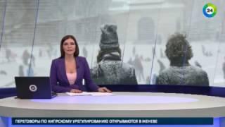 Русские морозы накрыли Европу   МИР24